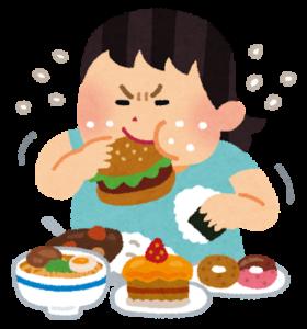 ダイエットの大敵 やけ食い
