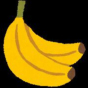 バナナ ウンチ