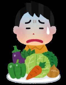 野菜嫌い サプリ