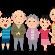 家族 健康診断