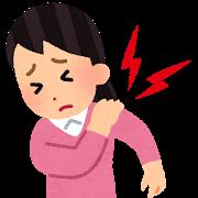 関節痛 腰痛
